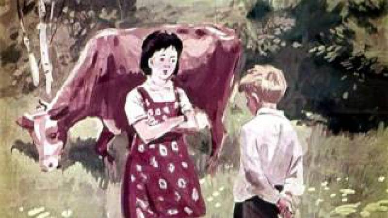 Интересная история о животных Бешеная корова