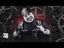 Kronic Far East Movement Savage - Push (Official Video)