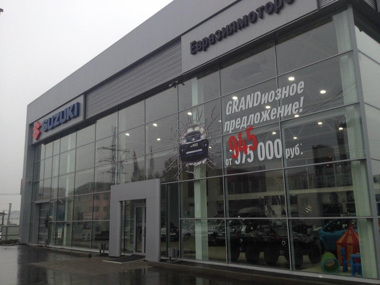 Suzuki в Томске