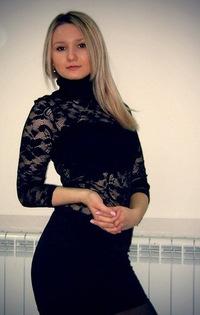 Анна Трондина, 9 сентября 1989, Крымск, id228270043