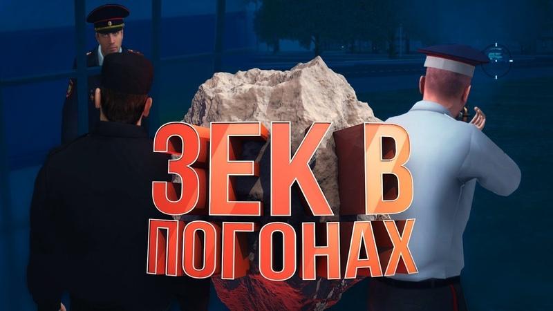 УНИЗИЛ ПОЛИЦЕЙСКОГО - ПОЛУЧИЛ ПОГОНЫ | RPBOX