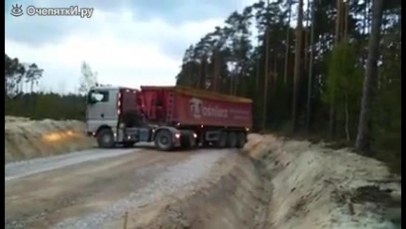Разворот грузовика на узкой дороге