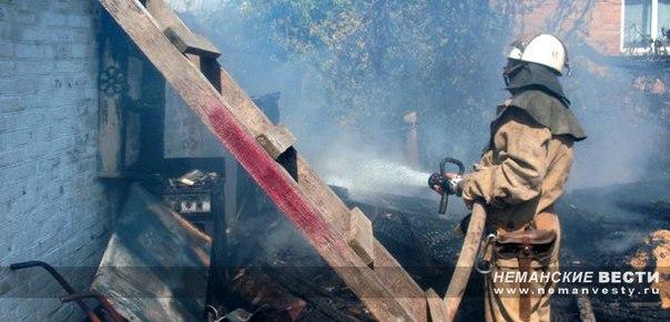 Неманские вести: Тушили всем миром. Пожар в Немане
