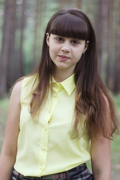 Катя Кротова, 30 ноября , Уфа, id150005484
