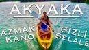 AKYAKA'da ne yapılır Aksiyonlu Akyaka Gezi Rehberi Gizli Şelale SERAY