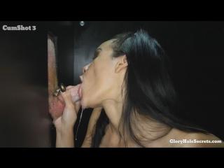 Eden sin glory hole blowjob deepthroat cum in mouth cumshot кончил в ротик сперма в горло минет маленькие сиськи small tits