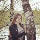 Ирина Милосердова фотография #19