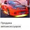 Evgeny Pismak