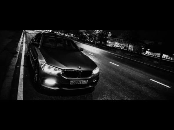 CYGO - Panda E (Remix)