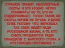 Александр Карпов фотография #24