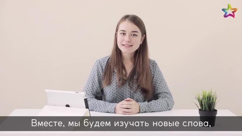 Zlata Zinovieva Lingua Star Teacher