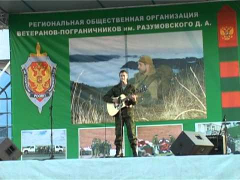 Андрей Поливцев.Термезская Десантно-Штурмовая.