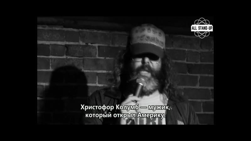 Джуда Фридлендер (Judah Friedlander) - День Колумба