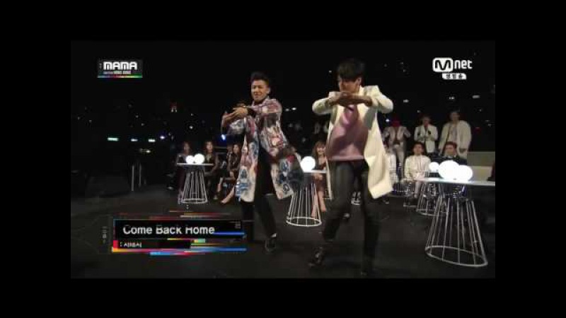 BTS Jungkook BLOCK B U-Kwon dance to COME BACK HOME on MAMA 2014