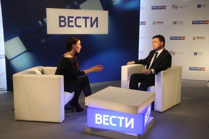 Интервью России 24 после Гайдаровского форума. О шагах по созданию благоприятного инвестклимата и результатах 2016 года #Р24 #интервью