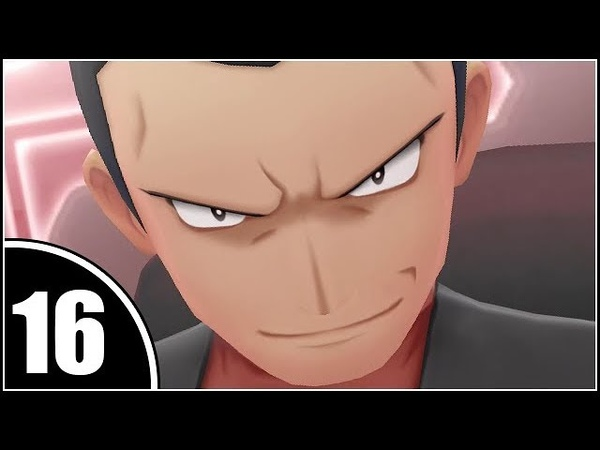 Pokemon Lets Go Pikachu and Eevee Part 16 - GYM LEADER GIOVANNI