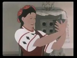 Мультфильм Вечера на Хуторе Близ Диканьки 1951