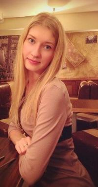 Екатерина Богатова, 7 декабря , Киев, id7200965
