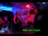 Скользкие улицы#Арт-рок-студио Оля Д_(1)