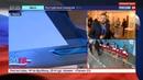 Новости на Россия 24 Морозы не помешали пермякам проголосовать на выборах