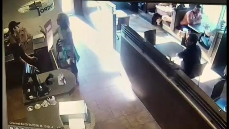 Если вас не пускают в туалет,потому что вы не посетитель кафе...