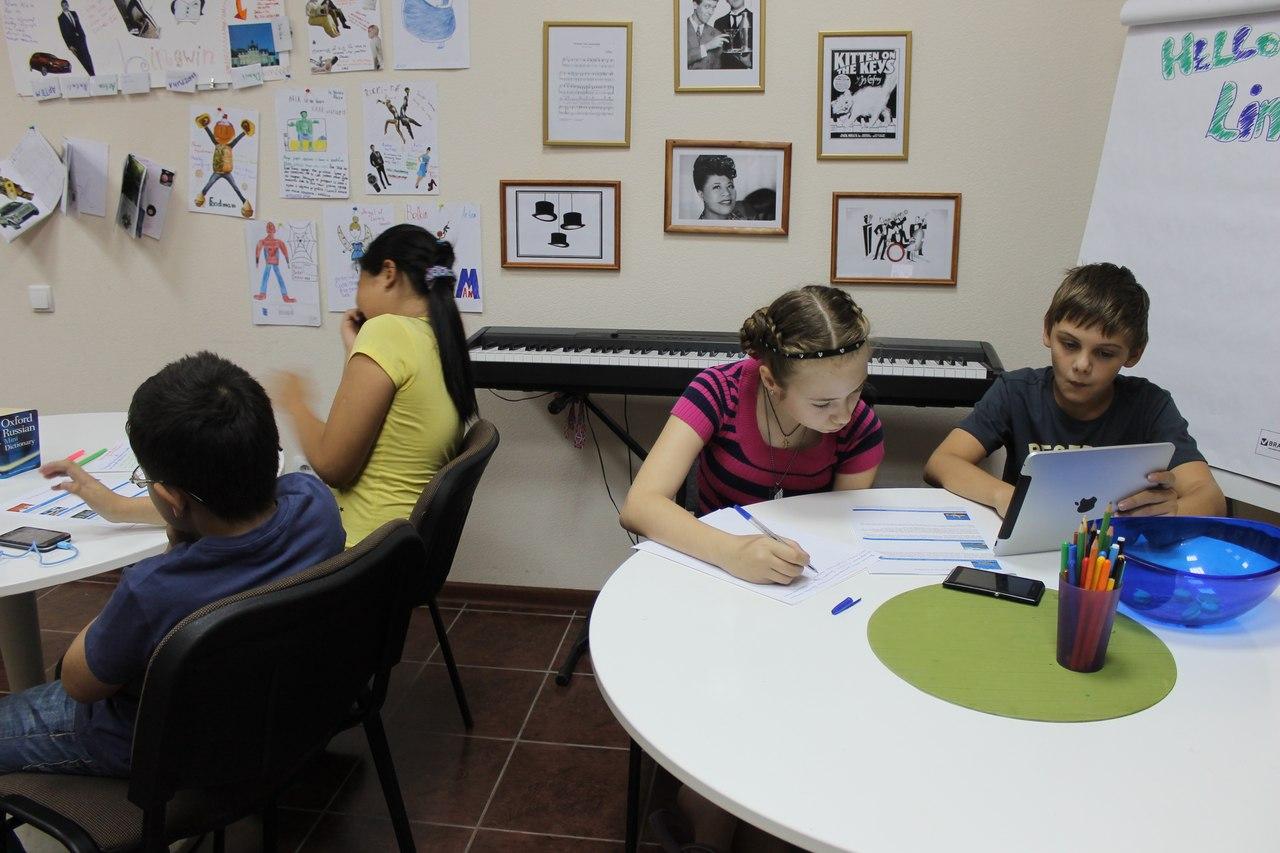 Занятия в летнем языковом городском лагере