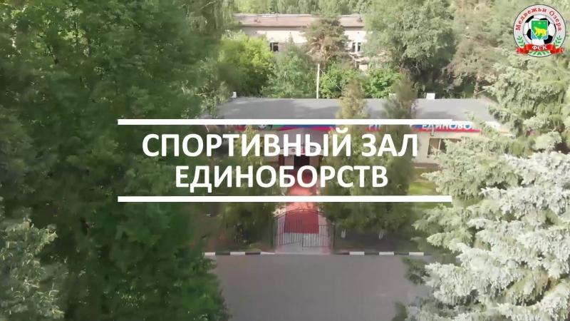 аэросъемка ФСК Медвежьи Озера