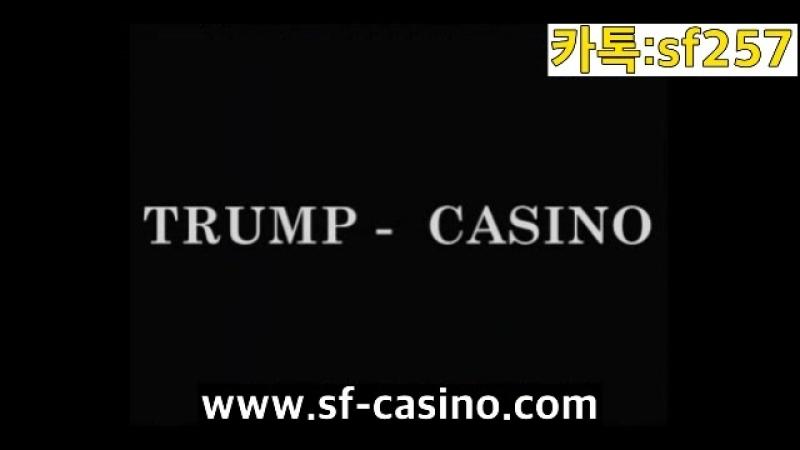 예스카지노 www.sf-casino.com 우리카지노