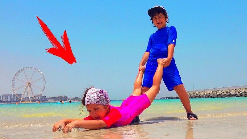 Аминка ВСЕ ПОРТИТ? Камиль НЕ ХОЧЕТ Плавать в БАССЕЙНЕ! Для детей kids children