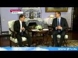 Дмитрий Медведев обсудил с премьер-министром Сербии реализацию проекта