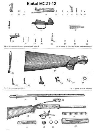 Схемы МЦ-21-21
