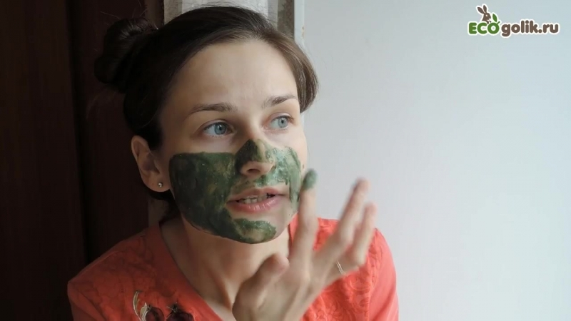 Maski_dlya_litsa_Etheria_-_otzyv_ot_blogera_ECOgolik.ru_(MosCatalogue.net)