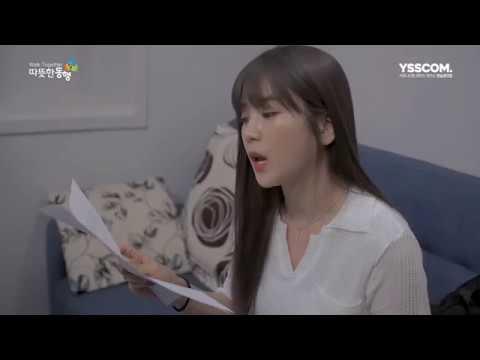 에이핑크(Apink) 박초롱, 나래이션 재능 기부 참여 인터뷰 [스타 따뜻한 동행]