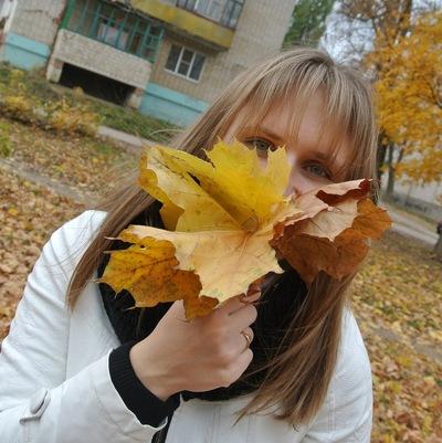 Наталия Минаева, 20 декабря , Ефремов, id42287787