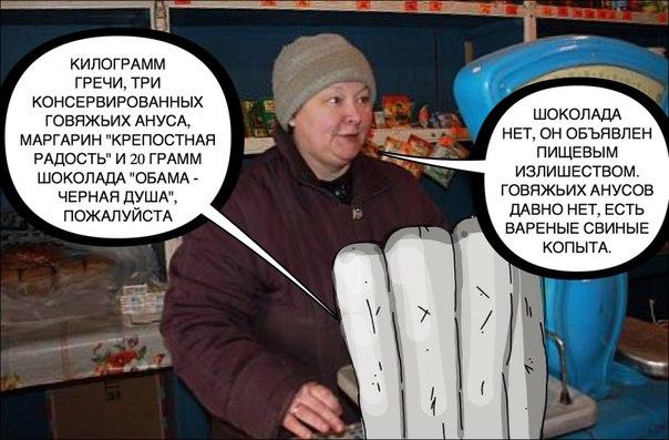 Трибунал по MH17 будет создан вопреки сопротивлению России, - Яценюк - Цензор.НЕТ 2097