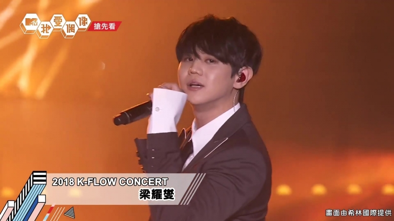 [PERF] 11.08.18 Yang Yoseop - Where I am gone @ K-FLOW 2018 in Taiwa
