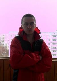 Дима Климович, 28 января , Хабаровск, id118903263