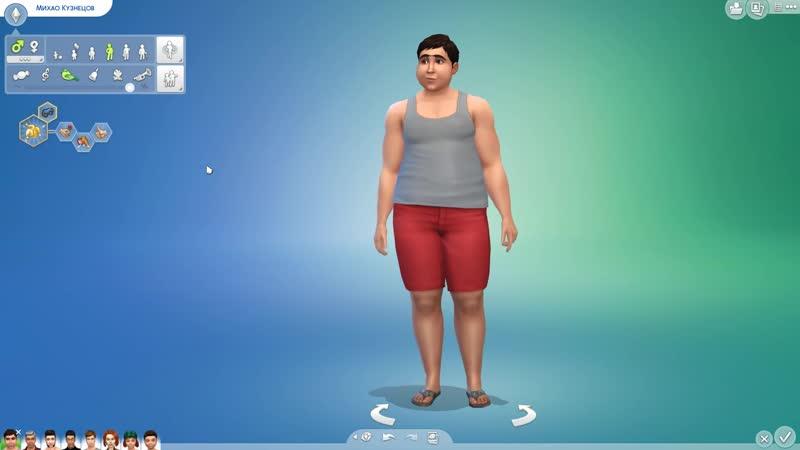 Sims 4 2018.10.27 - 17.21.08.01