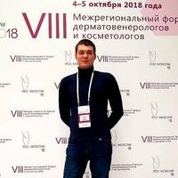 ВКонтакте Сергей Рыбкин фотографии