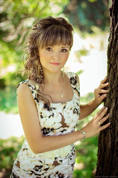 Ольга Лазарева, 26 августа 1986, Ульяновск, id42764518