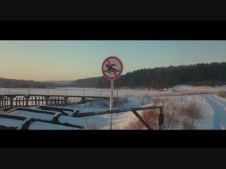 Прогулка по родным просторам. Барда. Зима 2018