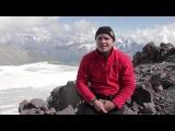 Антон Бритва на склоне Эльбруса Повод для гордости
