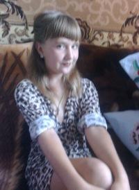 Олічка Кислиця, 12 августа 1999, Новосибирск, id179533460