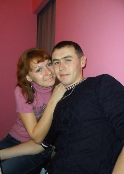 Светлана Голубцова, 13 ноября 1992, Зилаир, id97400146