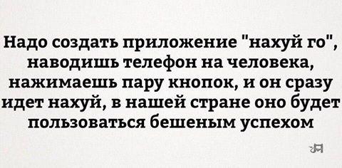Оккупанты-контрактники на Донбассе должны служить до 5 лет и возвращать деньги в случае досрочного расторжения, - разведка - Цензор.НЕТ 2316