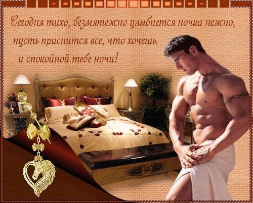 porno-alisi-donnikovoy