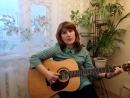 Песня Сориночка