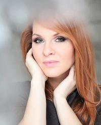 Елена Савина