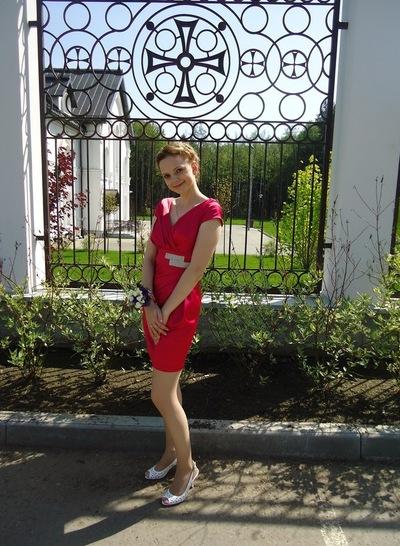 Иришка Чередниченко, 12 июня 1990, Смоленск, id111076320