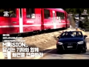 [ep.02 Behind the scenes] CNBLUE. Каникулы в ШвейцарииCNBLUE in Switzerland